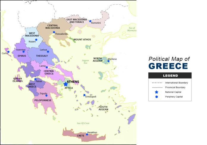 Greece Map - Political